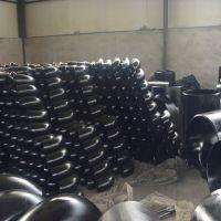 销售碳钢无缝推制弯头90度1.5D 1D 沧州齐鑫