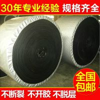 生产供应耐热阻燃输送带 橡胶聚氨酯输送带 阻燃橡胶传送带