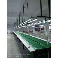 锋易盛供应佛山电子厂组装流水线,皮带生产线,包装输送线
