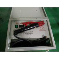 中联 ZL-K 10kw克拉管专用电热熔焊机 DN200-DN3000管径通用 克拉管焊机