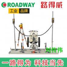 混凝土路面摊平机 混凝土激光整平机施工效率高
