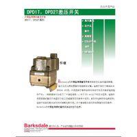 【德国 BARKSDALE, B2T-GH12SS 】武汉禹力压力传感器