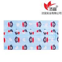厂家供应洁宜一次雾霾口罩水刺布印花PM2.5家庭防尘防晒劳保口罩