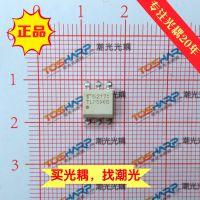 继电器光耦 TLP596G 原装正品TOSHIBA东芝 贴片SOP-6封装