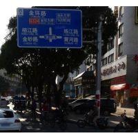汕头汕尾交通标志牌道路指示牌厂家计算价格有哪些要素