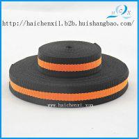 山东涤纶带|质量保障|选材优质