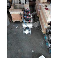 Q611F气动二片式法兰球阀软密封球阀 气动阀