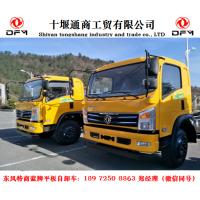 东风特商国五新款6.2米平板自卸车和蓝牌平板自卸车