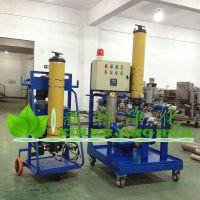 永科净化滤油机FC150-380-07-H-C 移动式高效滤油小车