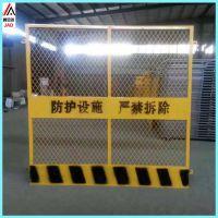 电梯洞口防护门井口防护门施工安全围挡电梯门