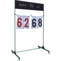 河北BK-4015羽毛球、排球、网球球柱 足球门足球网 SMC材料篮球板