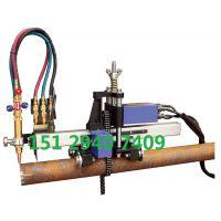西安上海华威XG-300J 数控管道切割机 便携式数控管道相贯线切割机 森达焊接