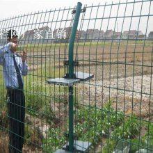 护栏网栅栏 果园围网 园林防护网