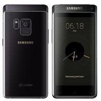 三星(SAMSUNG) W2018 翻盖手机 金色 电信4G版(4G+64G)标配 三星原装屏