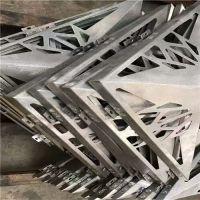 报价合理的外墙雕花镂空铝单板,外墙雕花镂空铝单板哪里买
