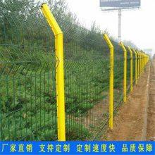 工业园防护桃型柱护栏网 海口工厂围栏网 海南护栏生产厂