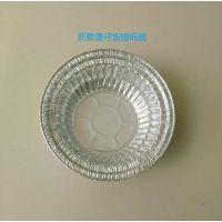新款煲仔饭锡纸碗 铝箔餐盒厂家 新款锡纸碗价格 6C锡纸碗 焗饭打包碗
