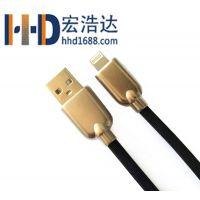宏浩达锌合金iPhone苹果数据线2A大电流快速充电数据线工厂专业定制