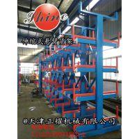 伸缩式摇臂货架 管材建材货架 长货物存储方法 可推拉式悬臂式