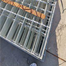 钢格栅水篦子 钢梯踏步板厂家 钢梯踏步板厚度