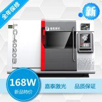 4000W光纤金属激光切割机多少钱一台? 嘉泰激光