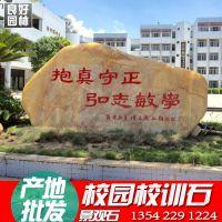 良好园林供应风景石厂家 苏州大型黄蜡石 可刻字 招牌石