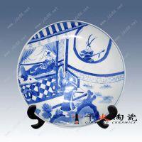 陶瓷大瓷盘 手绘陶瓷纪念盘 青花大瓷盘
