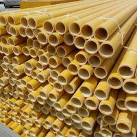安康厂家供应玻璃纤维管 玻璃纤维钢管 玻纤圆管 价格便宜