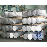 2A16硬质铝板 2A16铝排规格齐全