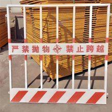 泥浆地护栏 黄色护栏网 长方格围网
