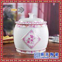 塘盐罐 咖啡罐 茶叶罐 欧式米灰做旧浮雕田园鸡陶瓷储物罐