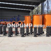 DN-WQ污水潜水排污泵