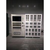 河南厂家 情趣用品无人自动售货机 格子柜无人售货机 24小时智能售货
