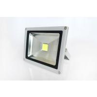 粤耀照明供应led投光灯压铸铝洗墙灯100W200W400W防水泛光灯大功率超亮投射灯