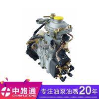 JX493ZQ4A-53 江铃增压欧二 柴油高压油泵总成 NJ-VE4/11F1900L064