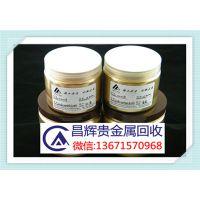 http://himg.china.cn/1/4_851_235820_400_280.jpg