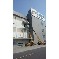 深圳南头吊装公司-南头设备吊装公司