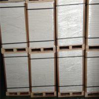 石能纸业供应0.06mm淋膜纸60克 防水防油防潮防蛀 环保食品级材料