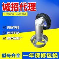 南京潜水搅拌机 高速潜水搅拌机 建成厂家直销