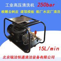 RJHT-2515型高压防爆清洗机厂家直销