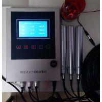 固定式辐射报警仪固定式辐射监测仪在线xγ辐射监测仪
