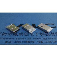 USB A型 短体焊线式有脚公头【长21.00;19-17-14】LPC+SGS