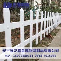 公园塑钢栅栏 围墙栏杆 景区美观栅栏