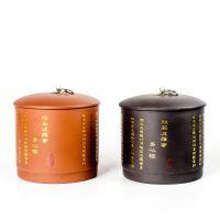 紫砂陶瓷茶叶罐密封罐大号半斤装普洱罐茶叶包装盒储茶罐