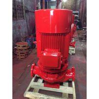 3CF厂家认证单级单吸立式消防泵XBD4.3/10-100L不锈钢管道泵价格,加压泵型号