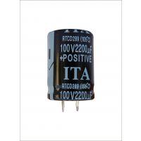 500V100UF电容-牛角电解电容-滤波电容器-铝电解电容-ITA日田电容器