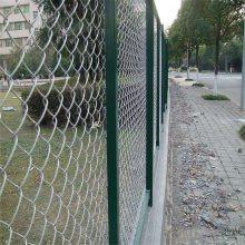 体育场护栏网 球场围栏网 操场围栏网