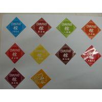 河南郑州粽子标签