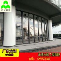 广州活动玻璃隔断 酒店玻璃屏风隔断 折叠推拉移动钢化玻璃门包安装