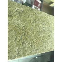 防火岩棉板在建筑外墙保温中的优势
